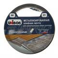 UNIBOB Лента клейкая металлизированная для скрепления всех типов подложки